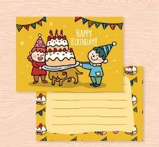 可爱儿童生日祝福卡矢量