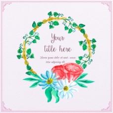 水彩彩铅手绘花卉花环唯美婚礼邀请卡