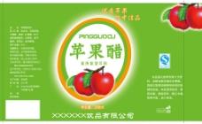 苹果醋盒装箱子包装设计海报