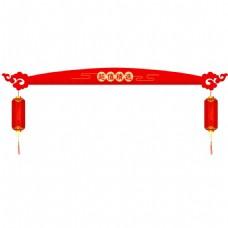 红色灯笼称杆元素