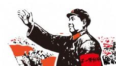 毛泽东手绘卡通人物png元素