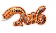 2016字体(透明)