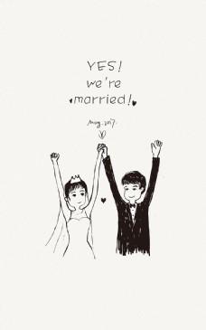 结婚卡通人物设计