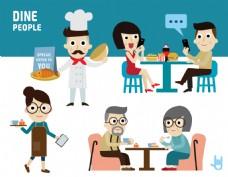 卡通餐厅人员插画