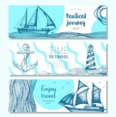 蓝色大海风景插画