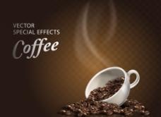 香浓的咖啡豆插画