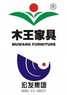 家具logo素材