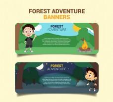 2款可爱男孩森林野营banner矢量图