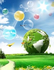 公园地球模型绿色背景psd