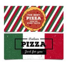2款彩色披萨元素banner矢量素材