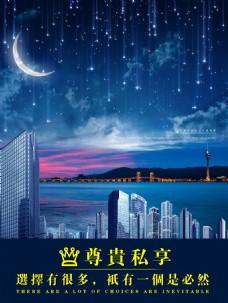 城市夜景蓝色背景