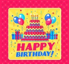 彩色生日蛋糕和气球贺卡矢量图