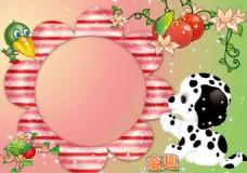 儿童相框小狗粉色水果背景