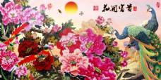 花开富贵孔雀牡丹背景