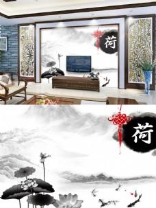 水墨荷花中国风电视背景墙