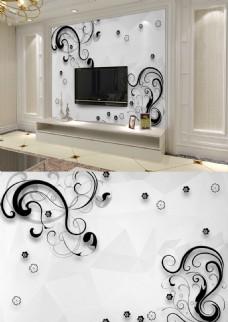 浮雕3d黑白色花朵花纹现代淡雅简约背景墙