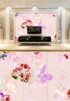 现代简约粉色花朵清新淡雅背景墙