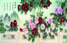 题牡丹工笔画国画背景墙装饰画
