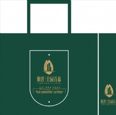 地产环保袋