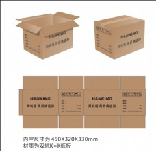 包装箱 纸箱