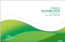 科技商务企业画册封面背景