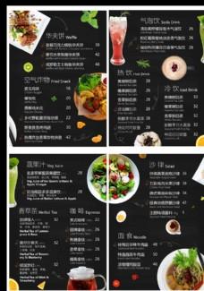 餐饮美食饮料菜单菜谱海报