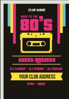 80年代复古酒吧派对海报
