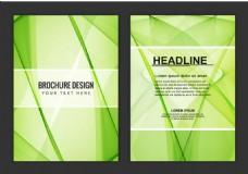 绿色清新宣传折页模板