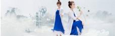 中国风淘宝大气水墨服装促销海报