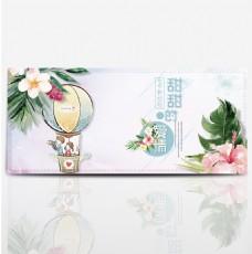 淘宝京东七夕情人节促销海报banner