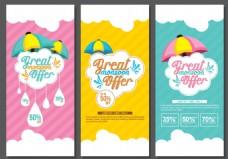 扁平创意促销活动BANNER海报设计