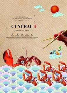 美食小龙虾促销海报