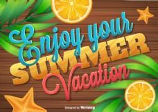 扁平夏季派对促销海报设计