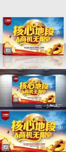 招商海报C4D精品渲染艺术字主题海报