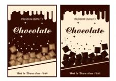 创意巧克力甜点宣传海报