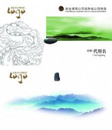 中国山水名片