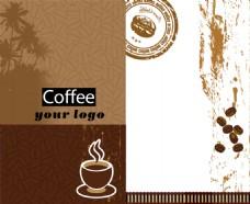 高档咖啡名片设计