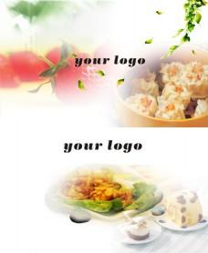 餐饮文化名片