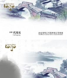 传统清爽中国风名片
