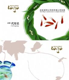 中国传统名片