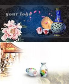 古典陶瓷名片设计