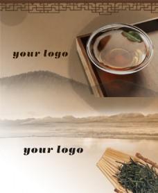 古典茶叶名片设计