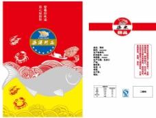 水产海产卡通鱼通用包装设计袋
