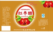 红枣醋包装设计