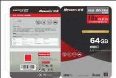 SSD硬盘包装