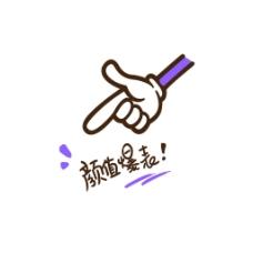 手绘大拇指颜值元素