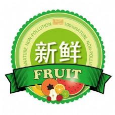 新鲜水果促销标签水果新鲜标识