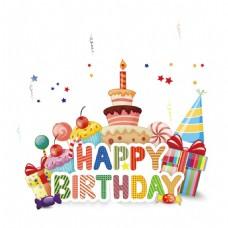 卡通蛋糕生日字母元素