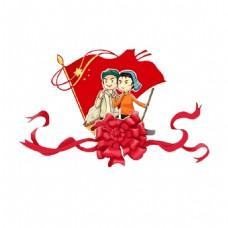 手绘大红花喜庆元素