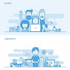 一组扁平化蓝色创意人物动物办公精品图标素材